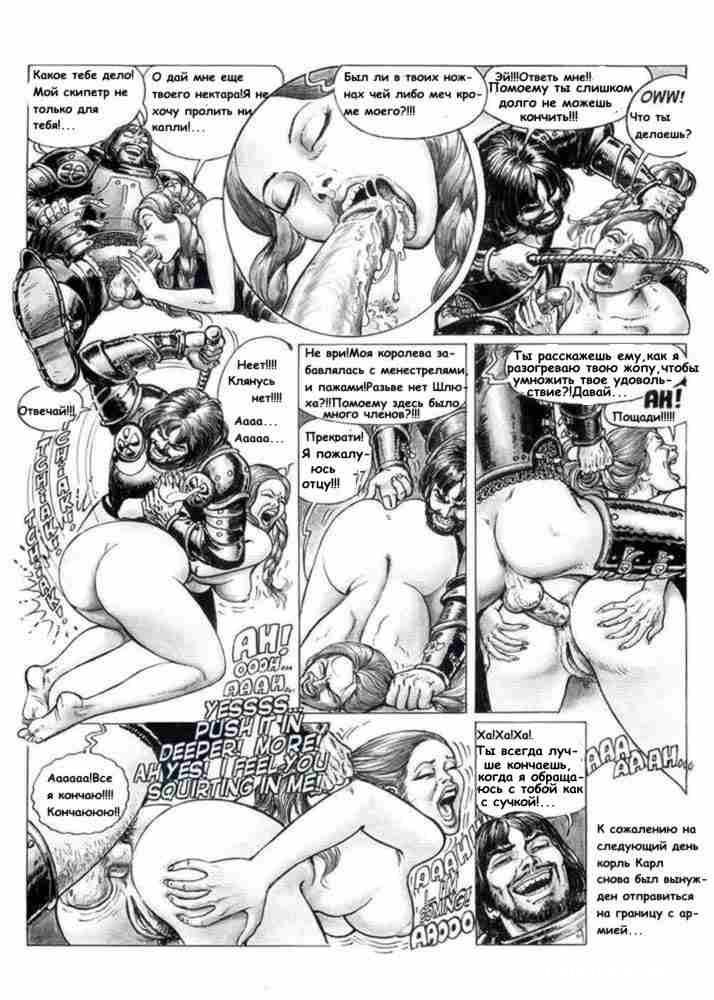 FapZona.Ru - Порно комиксы онлайн на русском