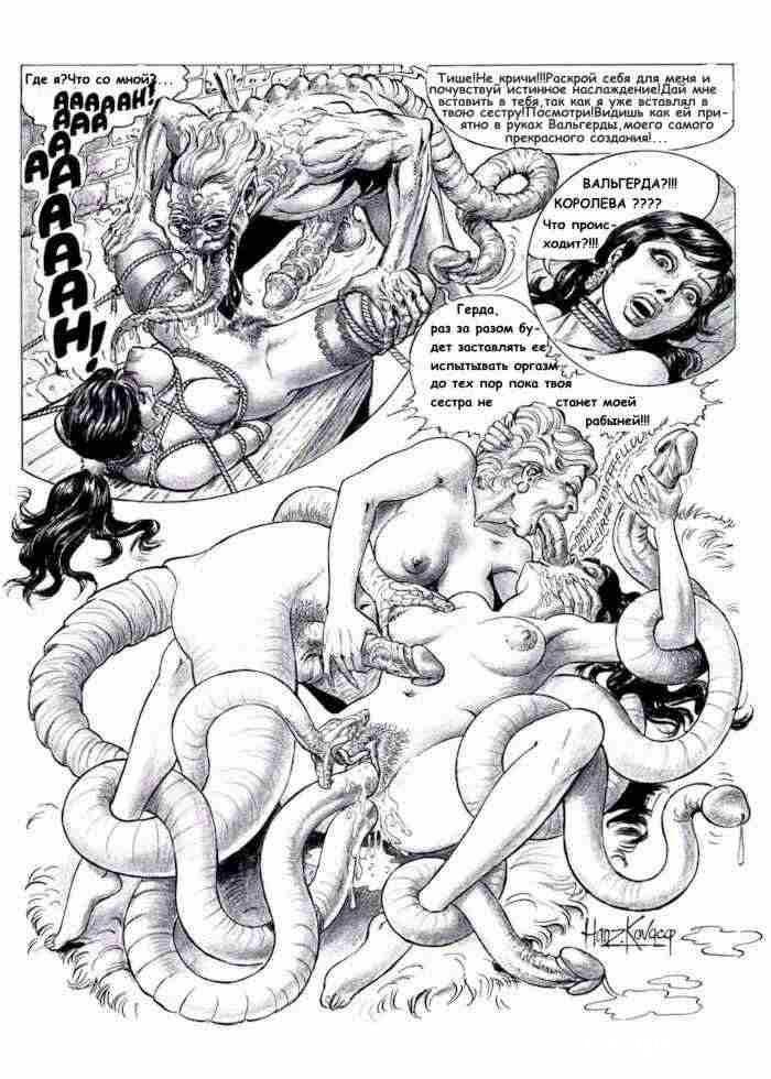 рисованные порно комиксы хильда
