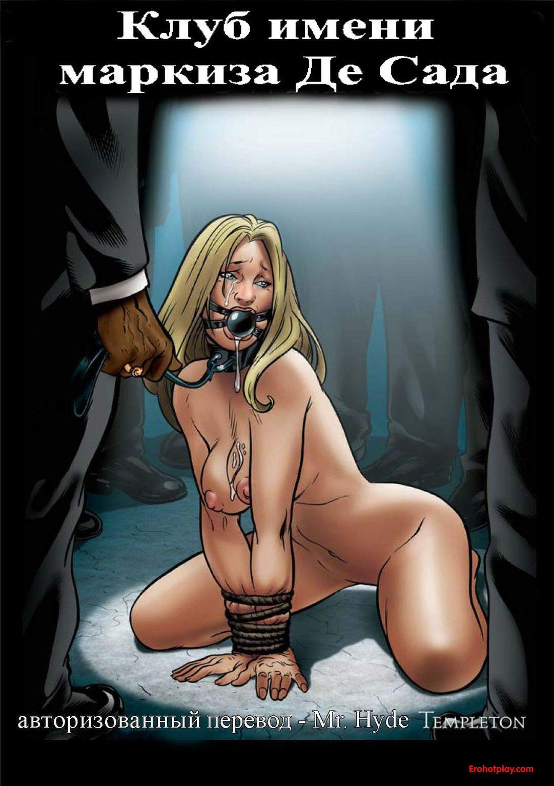Садо мазо порно на dvd 10 фотография