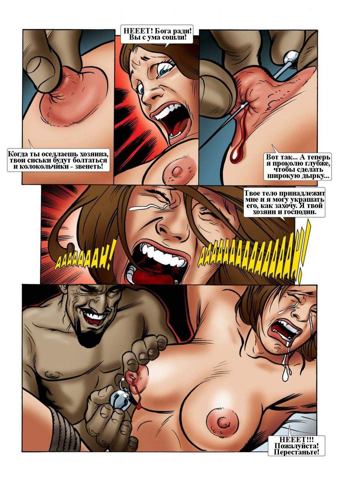 enelo-vdeo-porno