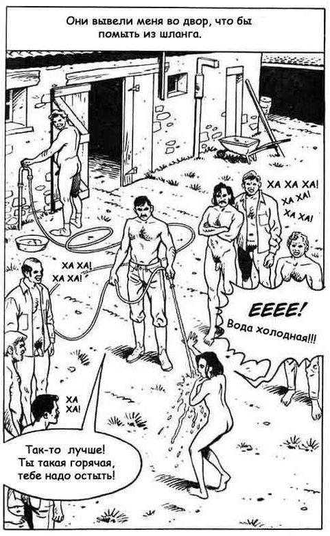 porno-rabstvo-rasskaz