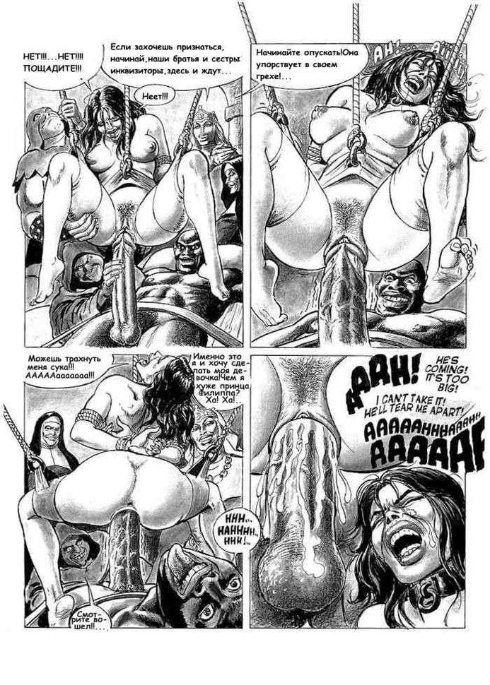 Порно комиксы на русском хильда фото 754-773