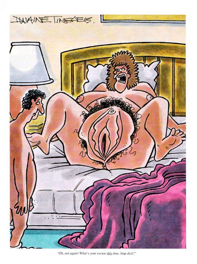 Эротический юмор смотреть онлайн